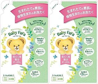 Baby FaFa 洗衣液 复合型 替换装 720ml×2个