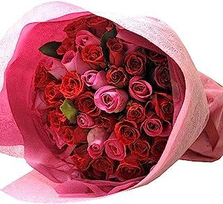 フラワーキッチン 人気商品 バラ50本の花束 レッド&ピンク のミックスカラー 配送地域限定商品