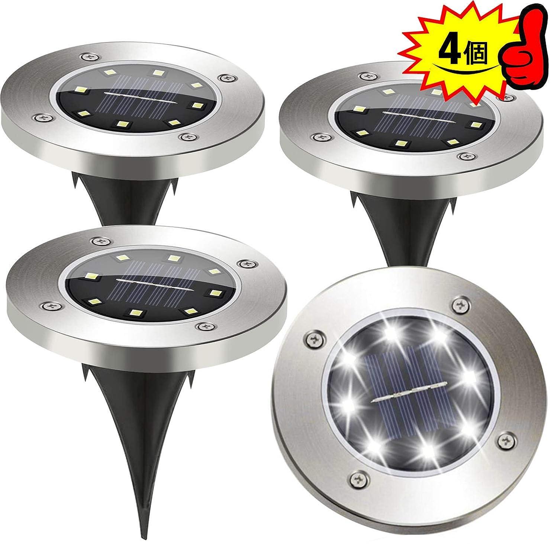 豪華な見出しすごいANBURT 埋め込み式 LED ソーラー ガーデンライト 玄関 屋外照明 防水対応 太陽光充電 埋没タイプ 庭 夜間 自動点灯 4個セット スポットライト