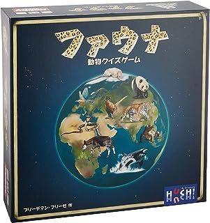 ホビージャパン ファウナ (Fauna) 日本語版 ボードゲーム