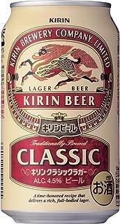 キリン クラシックラガー [ 350ml×24本 ]