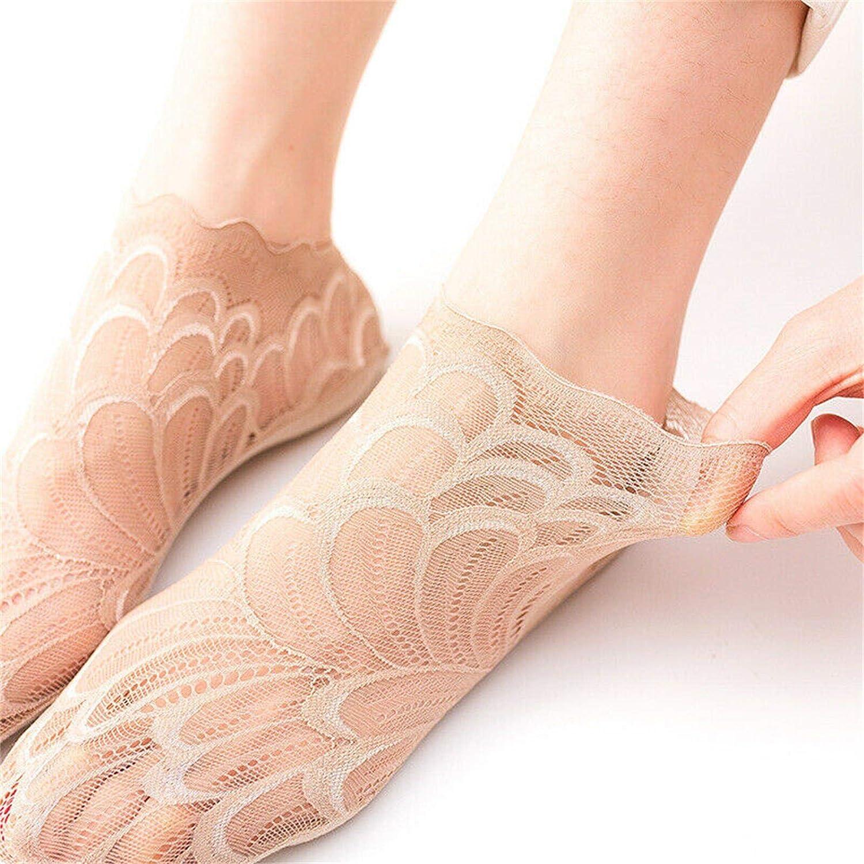 7 Pairs Amazing Crystal Peacock Sock, Peacock Feather Socks, Ultra-Thin Lace Socks, Invisible Stockings, Short Tube Socks, Summer Socks for Women