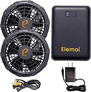 ELEMAI 空調作業服 空調 服 作業着ファン バッテリー セット 長袖 半袖2020年モデル …
