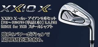 DUNLOP(ダンロップ) XXIO X eks ゼクシオ X アイアン 6本セット [番手I#6~PW+(単品1本)] N.S.PRO 920GH DST for XXIO スチールシャフト メンズゴルフクラブ 右利き用
