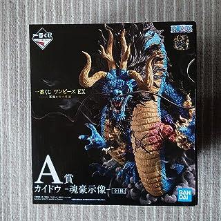 一番くじ ワンピース EX 悪魔を宿す者達 A賞 カイドウ
