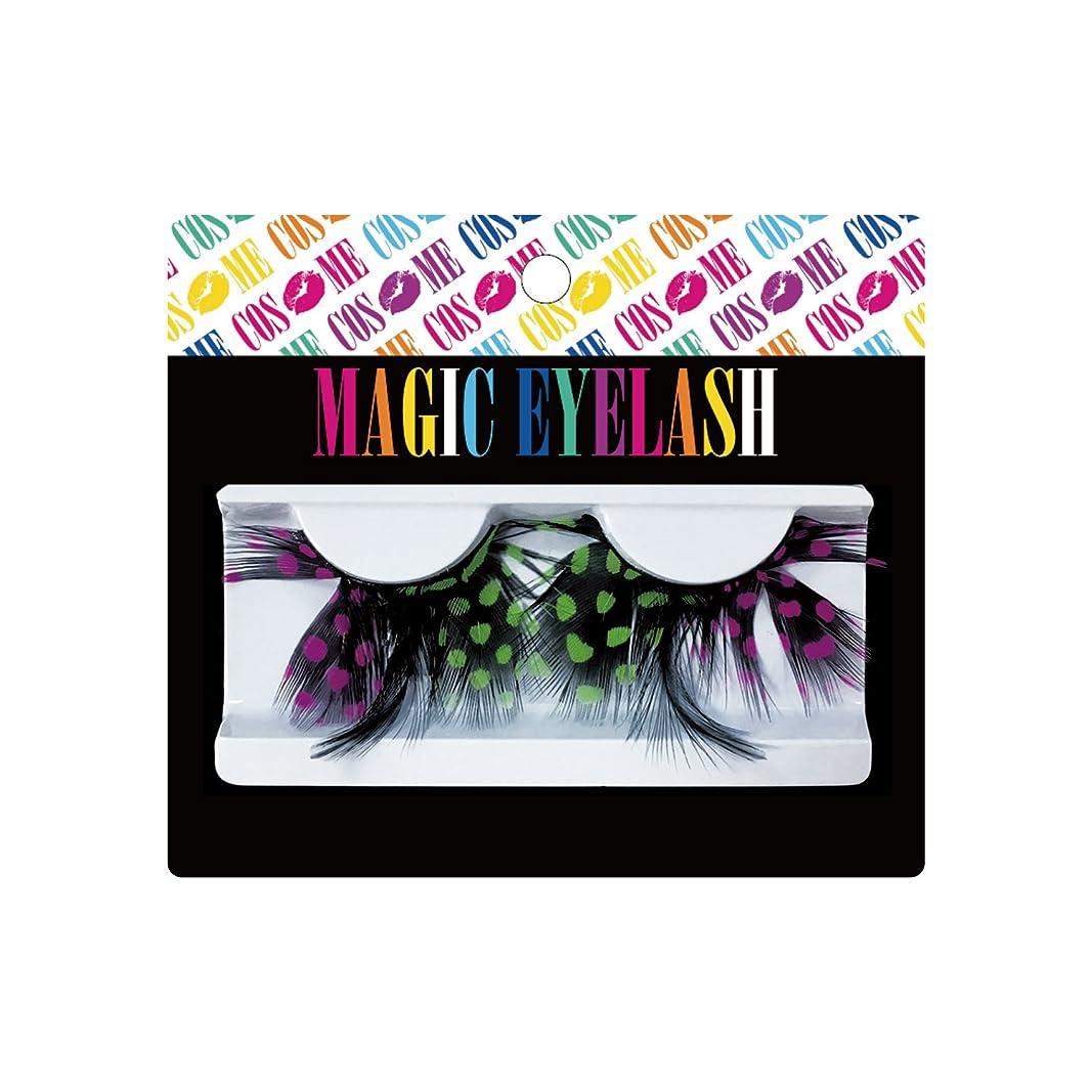 ゾーンハーブポーターピュア つけまつげ MAGIC EYELASH マジック アイラッシュ #11