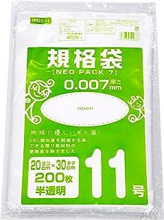 オルディ ポリ袋 規格袋 食品衛生法適合品 半透明 11号 横20×縦30cm 厚み0.007mm ビニール袋 H007-11 200枚入