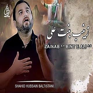 Zainab s.a Bint e Ali a.s