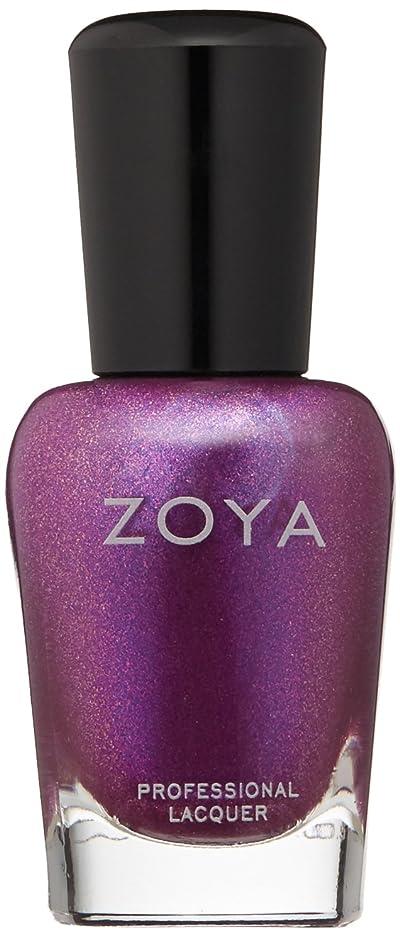 コテージモス結婚したZOYA ネイルカラー ZP889 Millie ミリー 15ml 爪にやさしいネイルラッカー