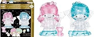 Crystal Gallery Little Twin Stars (Japan import)