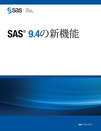 What's New in SAS 9.4 (Japanese Edition)