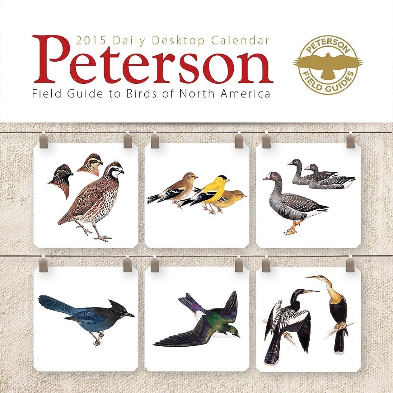 代わって反論スポーツマンPeterson Field Guide to Birds of North America 2015 Calendar