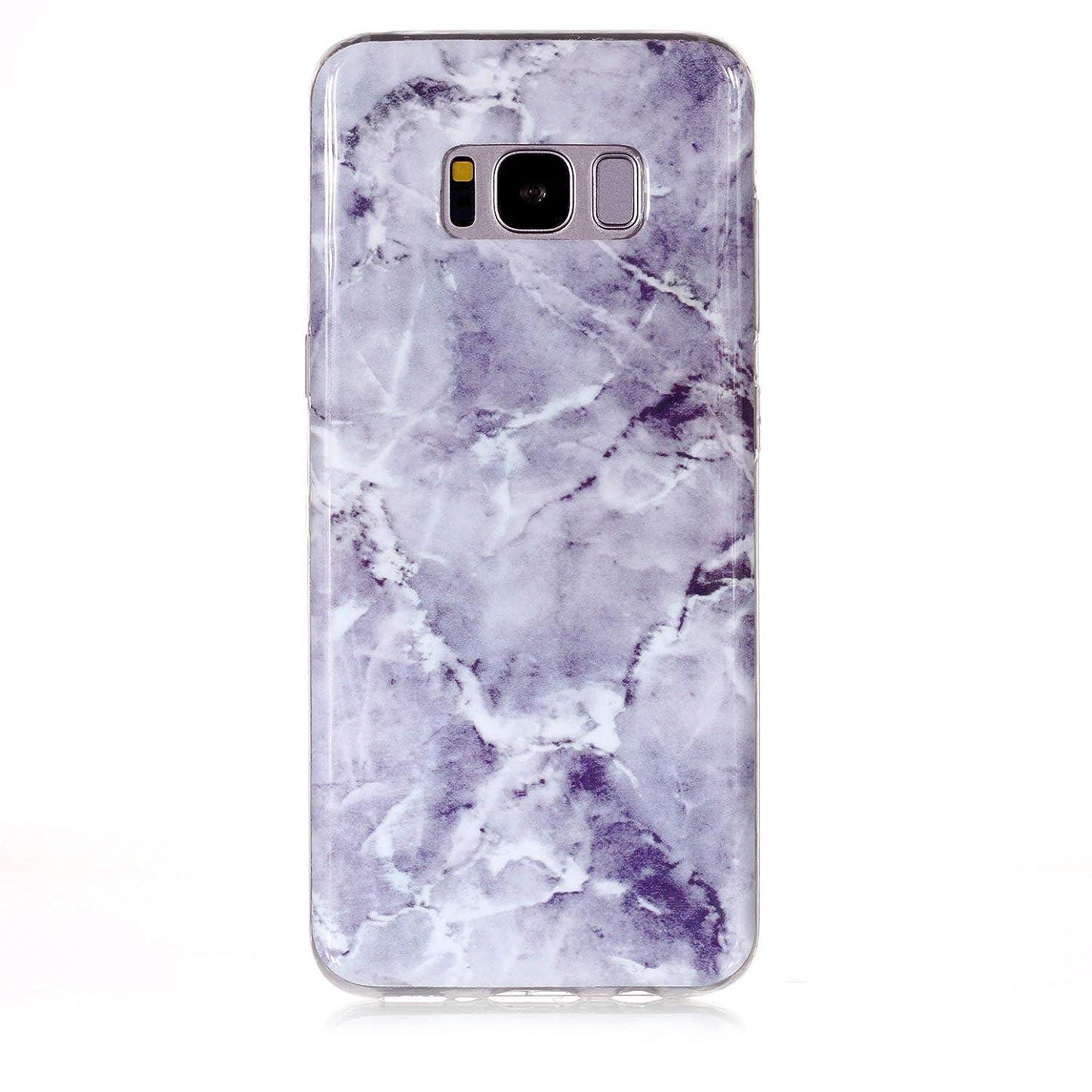 腹痛オープナー思いやりのあるDocrax Galaxy S8 / docomo SC-02J / au SCV36 ケース 耐衝撃 シリコン 落下防止 ギャラクシーS8 ケース ソフト カバー 傷つき防止 - DOYHU230575#11
