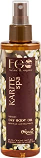 EO Laboratorie natural & organic Vitamin Dry Body Oil With Shea Butter, 200 ml