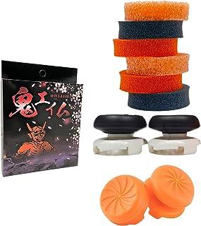 [エイム向上セット] 鬼エイム フリーク&ハイグレードリングセット コントローラー Switch PS4 PS5 フリーク4個 シリコンリング(橙鬼)6個