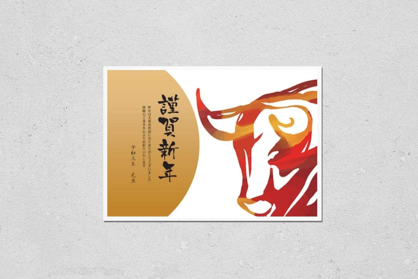 KwikMedia Poster Cheap mail order shopping Reproduction of 2021 New Year Ranking integrated 1st place Card Tem Japanese