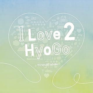 I LOVE HYOGO2