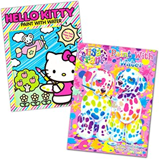 f12b2befa Lisa Frank and Hello Kitty Paint with Water Books, 16 Tear Out Pages (2