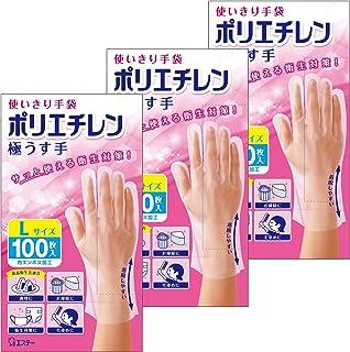 【まとめ買い】 ファミリー 使いきり手袋 ポリエチレン 極うす手 Lサイズ 半透明 100枚×3個 使い捨て 食品衛生法適合