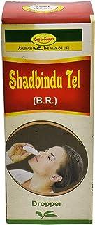 Seva Sadan Shabindu Tel - 15 ML x Pack of 3