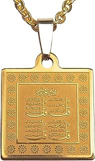 Engraved 18k Gold Pt 4 Quls Kul Quran Surah Necklace Islamic Islam Chain Muslim (18