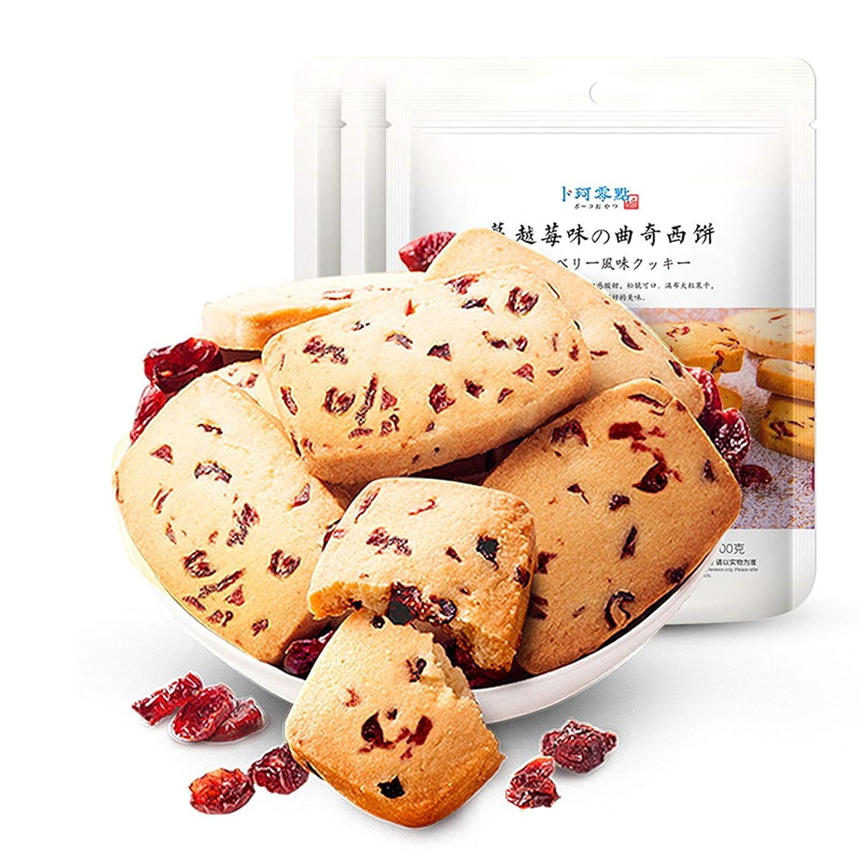 Breakfast Cookies half Cranberry Orange Shortbread Butter Max 52% OFF