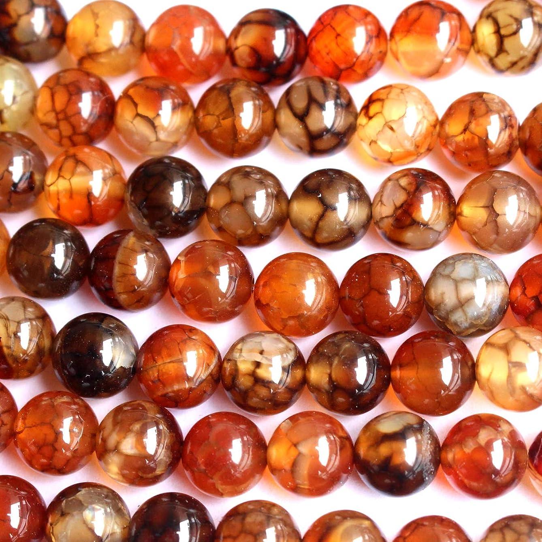Tacool (TM) Natural Dragon Vein Agate Round Jewerlry Making Gemstone Beads (8mm)