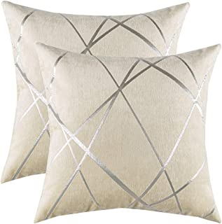 Amazon Com Decorative Pillows Inserts Covers Geometric Decorative Pillows Inserts Home Kitchen