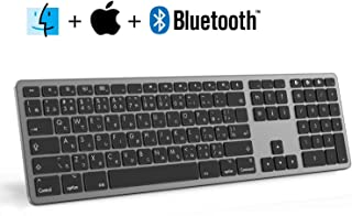 SEENDA Bluetooth ワイヤレスキーボード Mac 無線キーボード 充電式 軽量 超薄 静音 3台デバイスを同時に接続可能 アルミ合金製 日本語配列 MacBook/iMac/iPad/iPhone 対応 スペースグレー