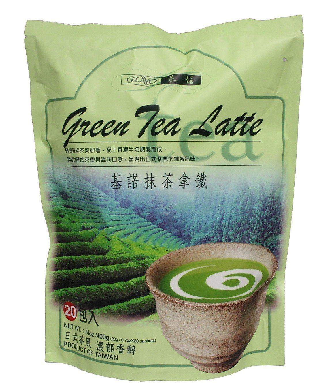 Green Tea Frappuccino Latte 20 Ranking TOP6 Packets Mix Max 79% OFF