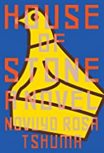 house of stone book zimbabwe