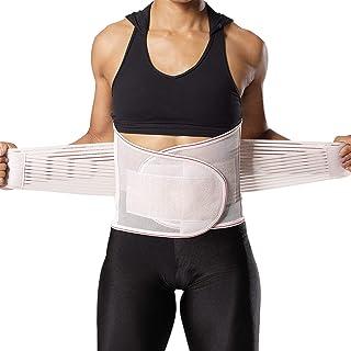 薄型 腰用 サポーター 腰痛ベルト コルセット ぎっくり腰対策 メッシュ 蒸れない 支持性 加圧性 シェイプアップ 軽量 スポーツ 日常生活の腰痛予防 簡単着脱 男性 女性