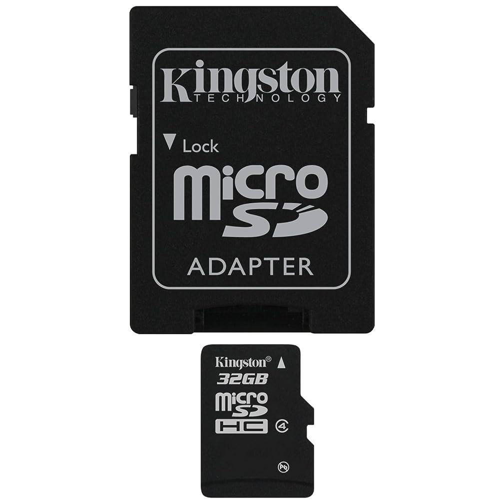 Kingston 32GB MicroSD HC MicroSDHC Memory Card 32 GB SDC4/32GB with Adapter and USB 2.0 MemoryMarket dual slot MicroSD & SD Memory Card Reader