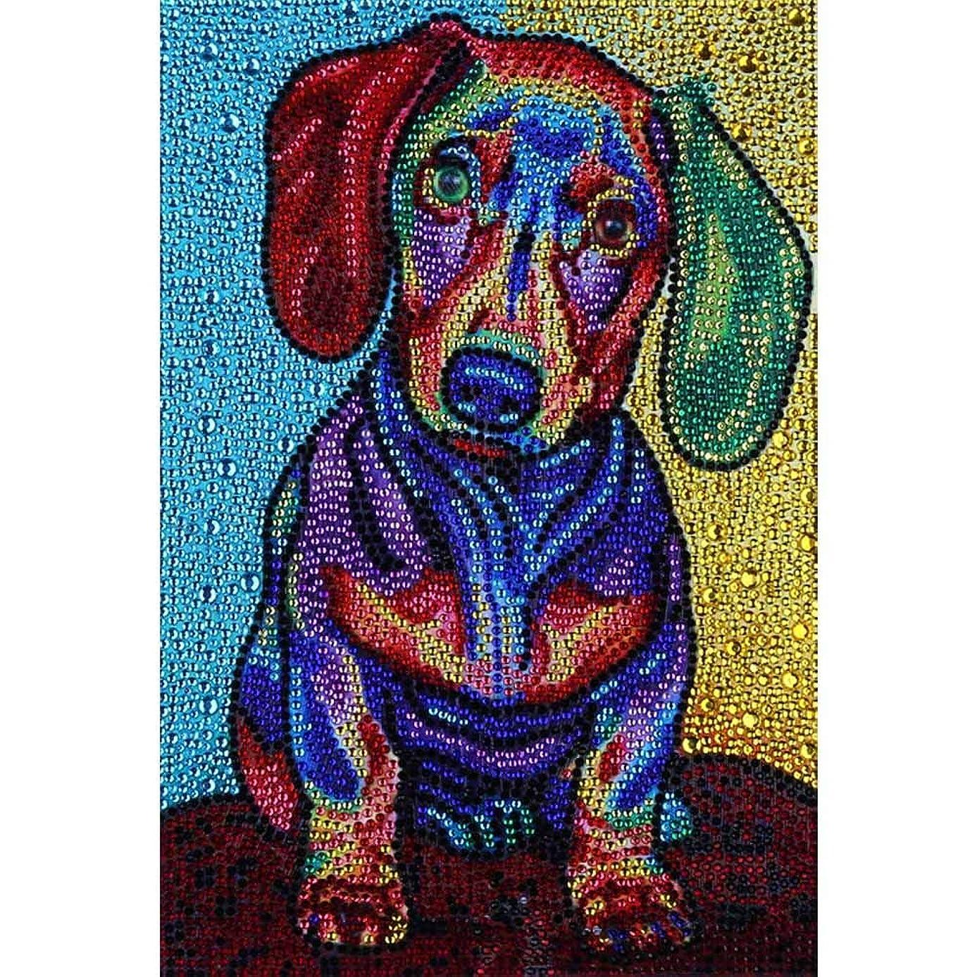 VVEEWUU 5D Diamond Pianting by Number Kits Full Drill Rhinestone Mosaic Making for Home Wall Decor (Dog)