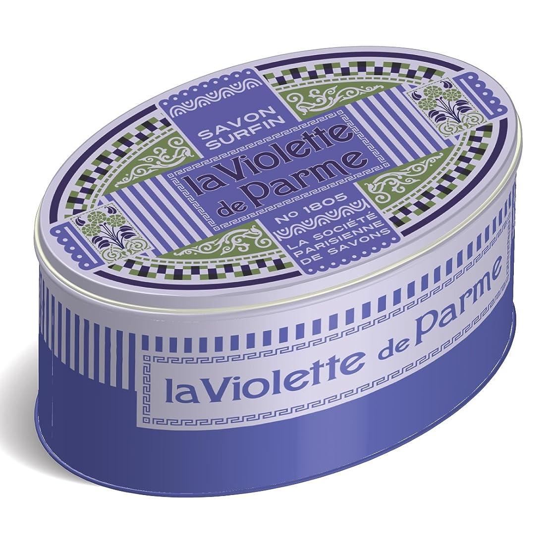 データベース熟達食料品店LA SOCIETE PARISIENNE DE SAVONS フレグランスソープ(缶入) 250g 「ラヴィオットデパルム」 3440576130614