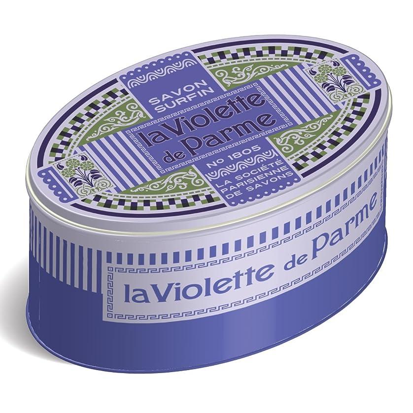 ハイランドアウトドア余裕があるLA SOCIETE PARISIENNE DE SAVONS フレグランスソープ(缶入) 250g 「ラヴィオットデパルム」 3440576130614
