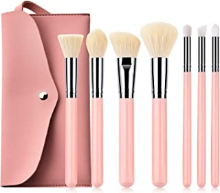 Premium Synthetic Make-up Brushes Sets Luxury Makeup Brush Sets Pro 7pcs Makeup Brushes Kit with PU Bag Cosmetic Beauty To...