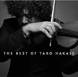 THE BEST OF TARO HAKASE