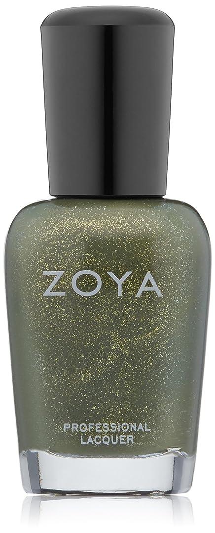 しないブリード悪意ZOYA ゾーヤ ネイルカラー ZP573 YARA ヤラ 15ml 明るいゴールドの輝きをたたえた、スモーキーオリーブ マット?グリッター/メタリック 爪にやさしいネイルラッカーマニキュア