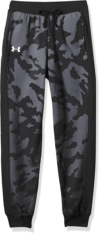 Under Armour Boys' Fury Jogger: Clothing
