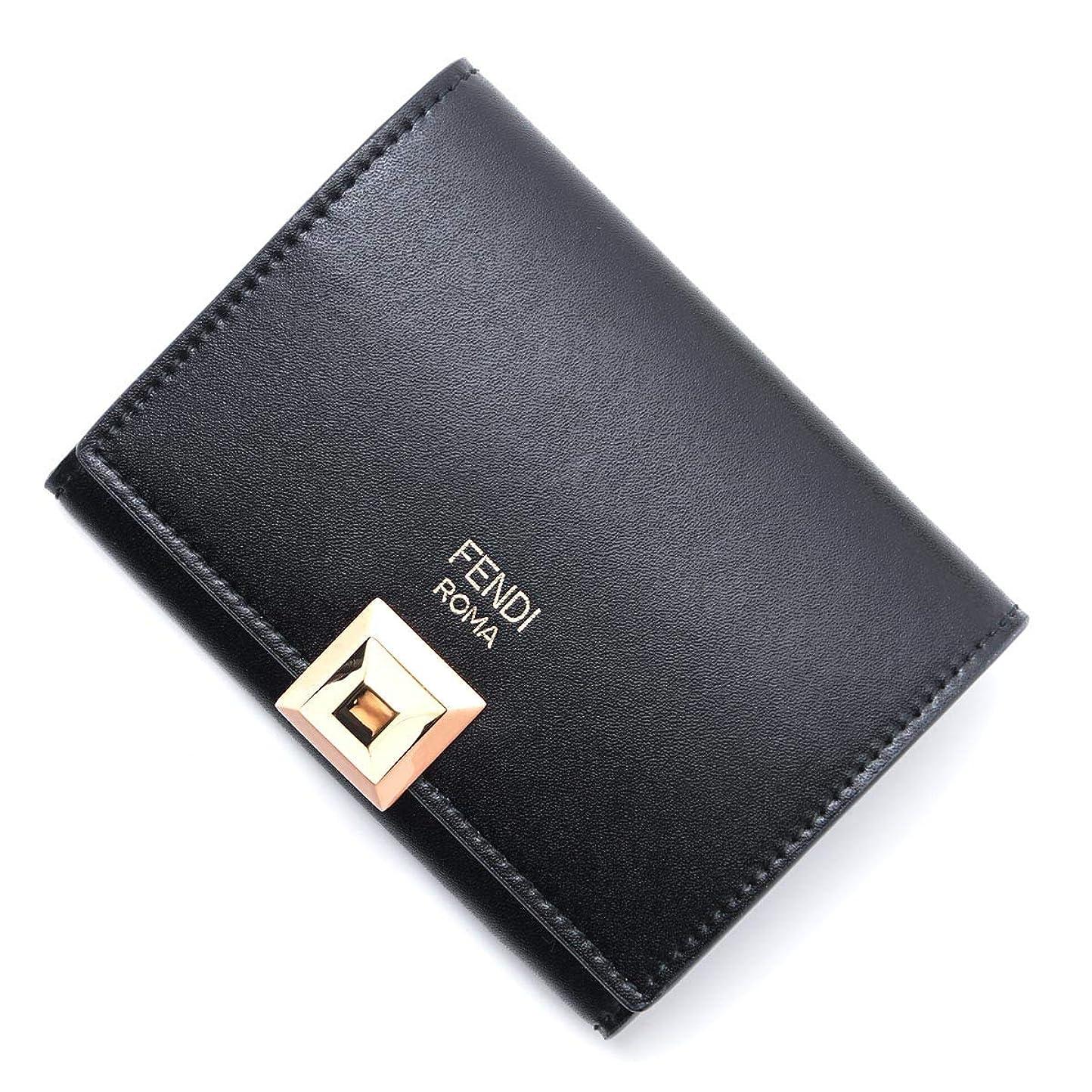 擬人化地下室り(フェンディ) FENDI カードケース [並行輸入品]