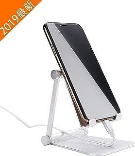 MORIO タブレット スタンドホルダースマホ スタンド スマホスタンド スマホ&タブレット用スタンド iPad用 stand 卓上縦置きスタンド タブレット置き台 デュアル折り畳み式 完全折り畳み式 折りたたみ 360°角度調整可能 携帯スタンド 携帯電話卓上スタンド 滑り止め付き アルミ合金 iPad/タブレット用スタンド 充電スタンド iPhone/iPad スタンド Nintendo Switch 対応 アイフォン, アイパッド ミニ エア プロ, iPad, iPad mini, iPad Air, iPad Pro 9.7 10.5 11 12.9, Samsung S7 S8 Note 6, Kindle, Samsung Tab, Sony, Huawei MediaPad 等 4~13インチ対応