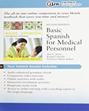 iLrn Heinle Learning Center, 3 terms (18 Months) Printed Access Card for Spanish for Medical Personnel