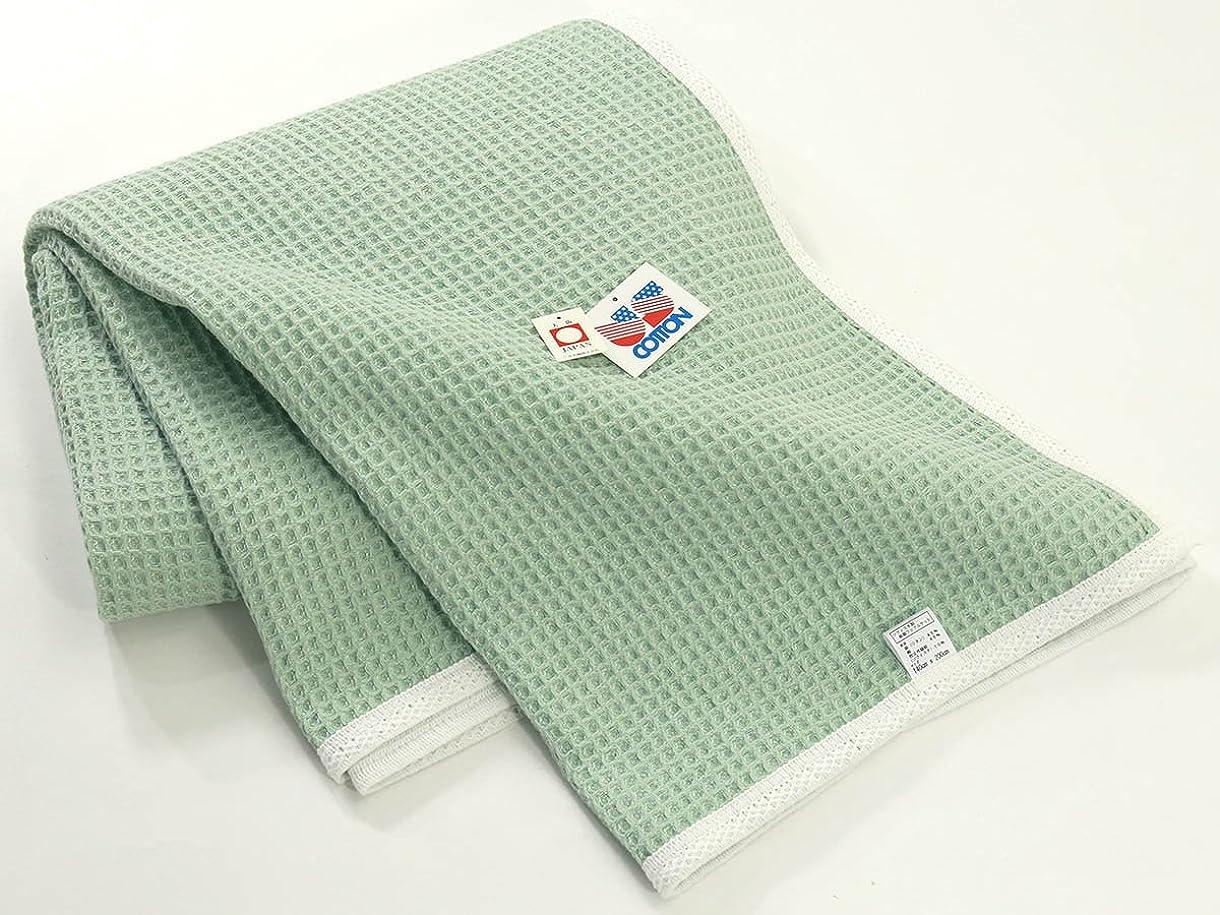 不信フェードシーサイド日本製 冷たい糸が入った ワッフルケット 洗える ダブル 180x200cm 公式 三井毛織 グリーン色