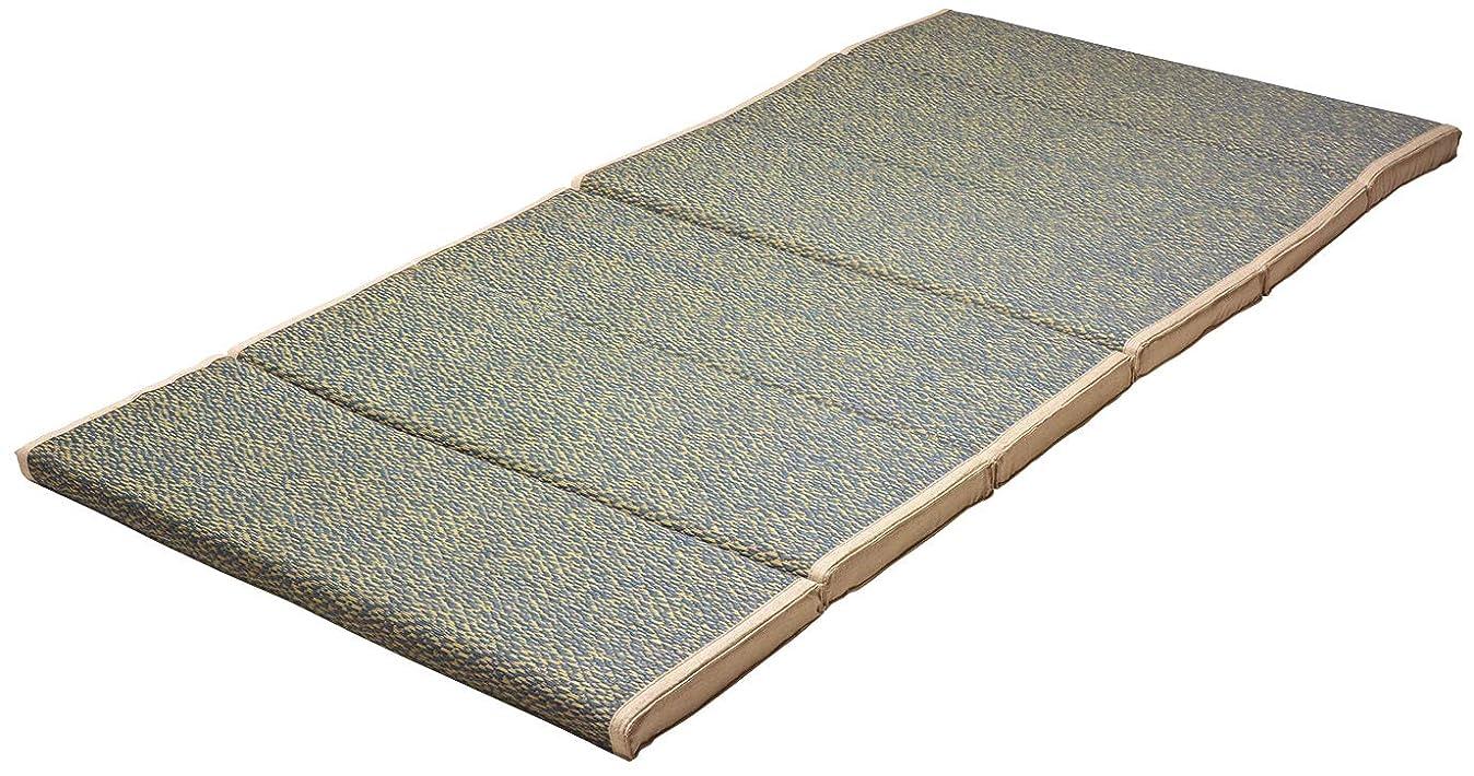 価値スペイン語精緻化萩原 マットレス ブルー 約W80×D180×H4cm い草6つ折りマットレス 「シャイン」 81938717