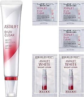 アスタリフト D-UVクリア ホワイトソリューション (30g SPF50+・PA++++) UV美容液 兼 化粧下地 メーカー公式(増量+おまけ付) トーンアップ(メイクアップ効果)