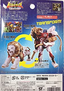 LC-03 Leo prime(LIO CONVOY)(Beast WarsⅡ)【Transformers 30th anniversary Legend Commander Collection 】《Rarity》