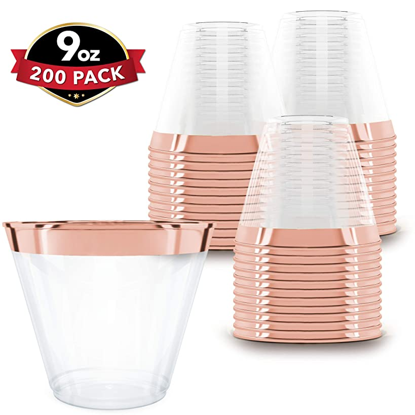 Clear Plastic Cups With Rose Gold Rim | 9 oz. - 200 Pack | Hard Disposable Cups | Plastic Wine Cups | Plastic Cocktail Glasses | Plastic Drinking Cups | Bulk Party Cups | Wedding Tumblers