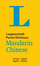 Best a concise chinese english dictionary for lovers Reviews