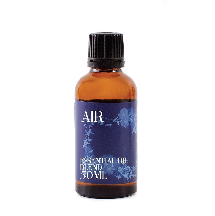 霧深い識別更新Mystic Moments | The Air Element Essential Oil Blend - 50ml